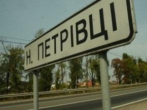 Минюст установил, что Янукович списал резиденцию Межигорье в оффшоры