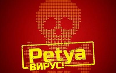 Petya A собирал ЕГРПОУ компаний