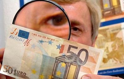 Європарламент дозволив створити прокуратуру ЄС