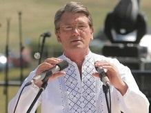Ющенко пойдет на вечеринку в Арену