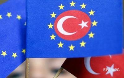 Європарламент хоче припинити переговори з Анкарою про вступ до ЄС