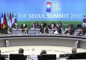 В Южной Корее состоялась церемония фотографирования лидеров стран G20
