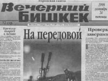 Пропал журналист крупнейшей русскоязычной газеты Кыргызстана