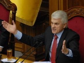 Литвин считает необходимым объявить чрезвычайное положение на западе Украины