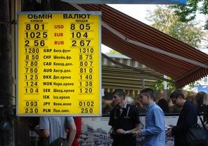Курс валют: после дня выборов НБУ оставил неизменными котировки гривны к доллару