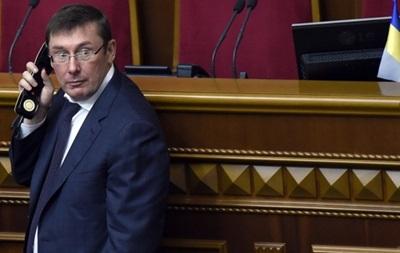 У Раді заблокували трибуну: чекають на Луценка