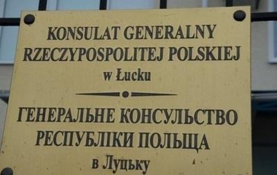 У Луцьку кинули петарду в генконсульство Польщі