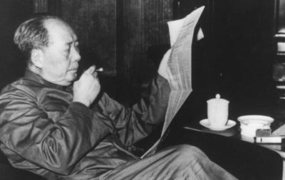 Рукописи Мао Цзэдуна продали за миллион долларов