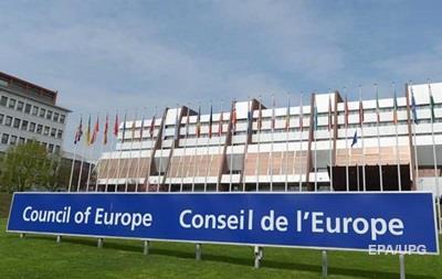 Совет Европы: Закон РФ об иноагентах нарушает права человека