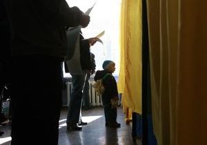 Эксперты рассказали о новых технологиях на местных выборах
