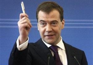 Медведев констатировал превосходство российской экономики над украинской