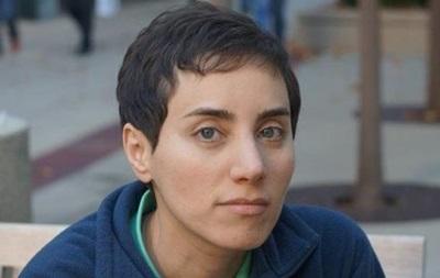 Померла перша жінка-лауреат  нобелівки з математики