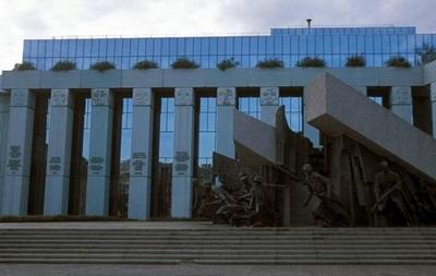 Парламент Польщі підпорядкував Верховний суд Мін юсту
