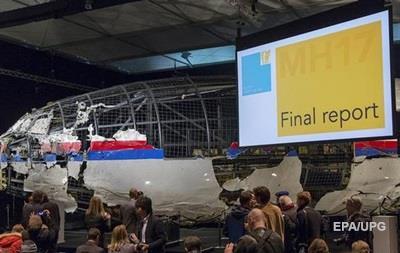 Родичі жертв MH17 протестували перед посольством РФ у Гаазі
