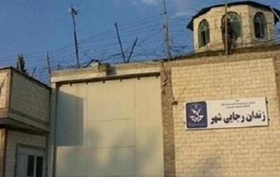 США вимагають від Ірану звільнити всіх іноземців