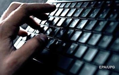 Страховщики подсчитали мировой ущерб от кибератак