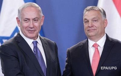 Орбан визнав відповідальність Угорщини за Голокост