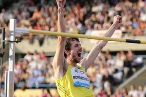 Україну на чемпіонаті світу представлять 44 легкоатлети