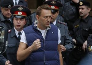 ЕСПЧ принял жалобу Навального на арест на  гуляниях