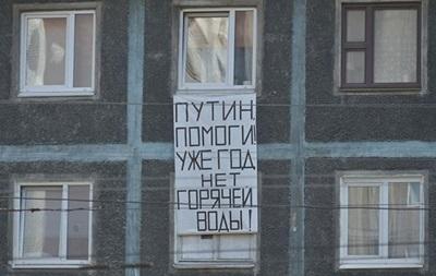Жителям Мурманска после жалобы Путину дали горячую воду на 20 минут