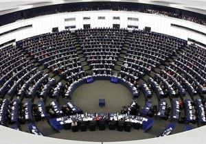 Представитель Украины при ЕС с радостью воспринял резолюцию Европарламента