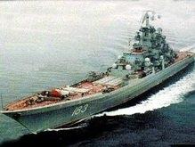 США будут следить за совместными военно-морскими учениями России и Венесуэлы