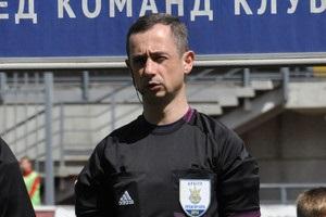 Українського суддю усунули від суддівства за помилку в матчі Динамо