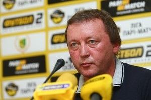 Тренер Олександрії: Головне завдання для нас на даний момент - Ліга Європи