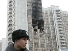 Взрыв в Москве произошел по вине двух студентов