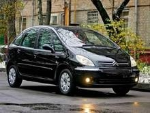 Citroen представил новый экономный автомобиль