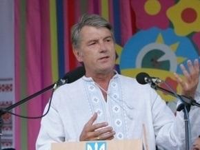 Ющенко открыл на Закарпатье Гуцульскую брынзу