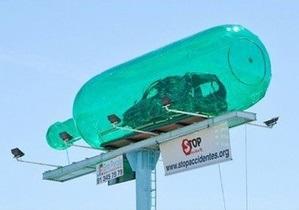 В Испании на билборде установили автомобиль в бутылке