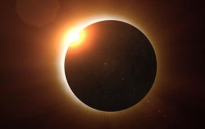 У серпні відбудеться повне сонячне затемнення