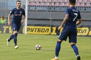 Мариуполь – Черноморец 3:0 видео голов и обзор матча чемпионата Украины