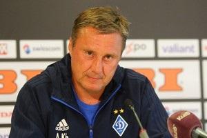 Хацкевич: Дай Бог, чтобы на выезде был такой же дебют, как и в Киеве