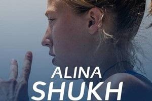 Украинка Шух претендует на звание лучшей легкоатлетки июля в Европе