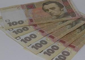 Moody's рекомендует докапитализировать госбанки Украины