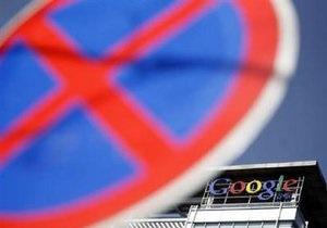 Google просит защиты от хакеров у Агентства национальной безопасности США