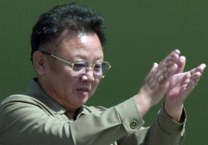 КНДР назначила дату выборов новых лидеров правящей партии