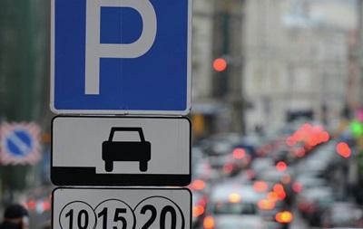 В Киеве парковка на выходных будет бесплатной