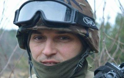 В АТО знайшли тіло загиблого полковника Нацгвардії