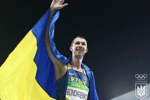 Бондаренко: Дива не сталося, хоча медаль була дуже близько