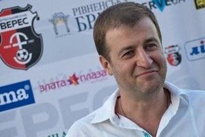 Украинский клуб устроил аукцион на трансляцию матча с Шахтером