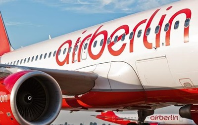 Другий за величиною німецький авіаперевізник оголосив себе банкрутом