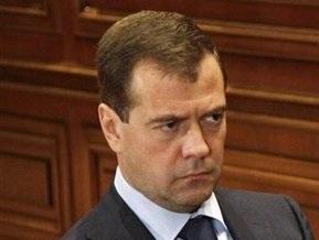 Медведев: Отношение МВФ к России должно быть справедливым