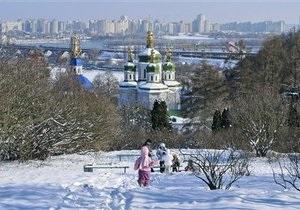 Погода в Украине - В ближайшие дни синоптики прогнозируют в Украине морозную погоду