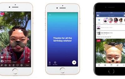 В Facebook появилась функция трансляций с эффектами