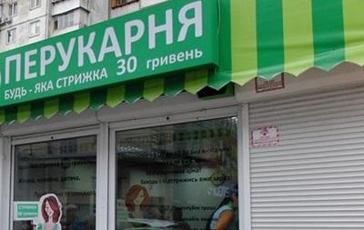 У Києві жінка вбила перукарку за стрижку чоловіка