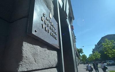 У СБУ заявили про викриття схеми з поширення фейків про Україну
