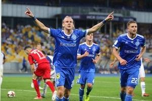 Динамо без Ярмоленка розгромило Сталь